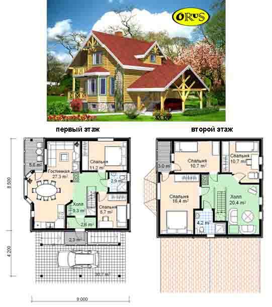 Программа для проектирования кирпичных домов скачать бесплатно